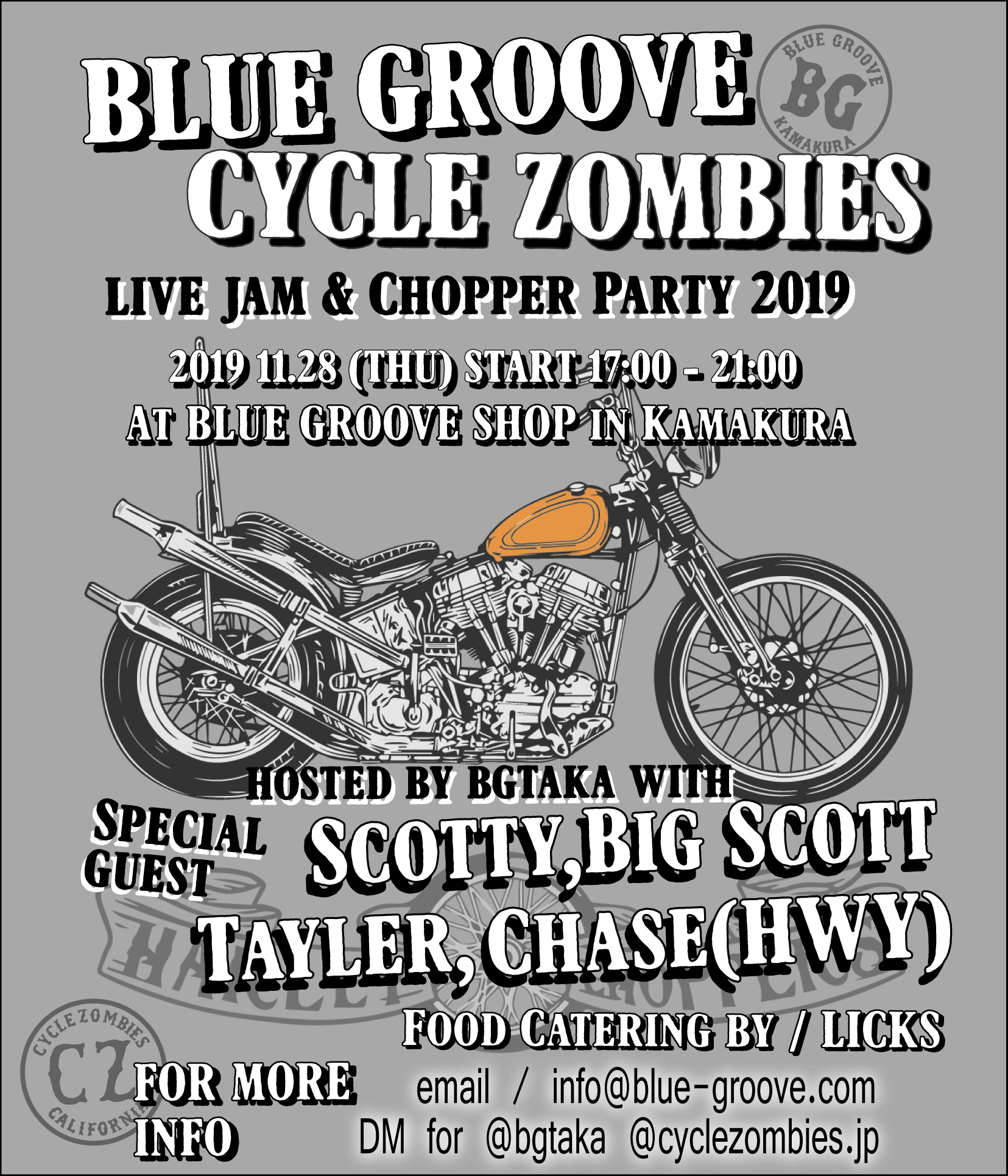 BLUE GROOVE x CYCLE ZOMBIES 2019 Collaboration Launch Party