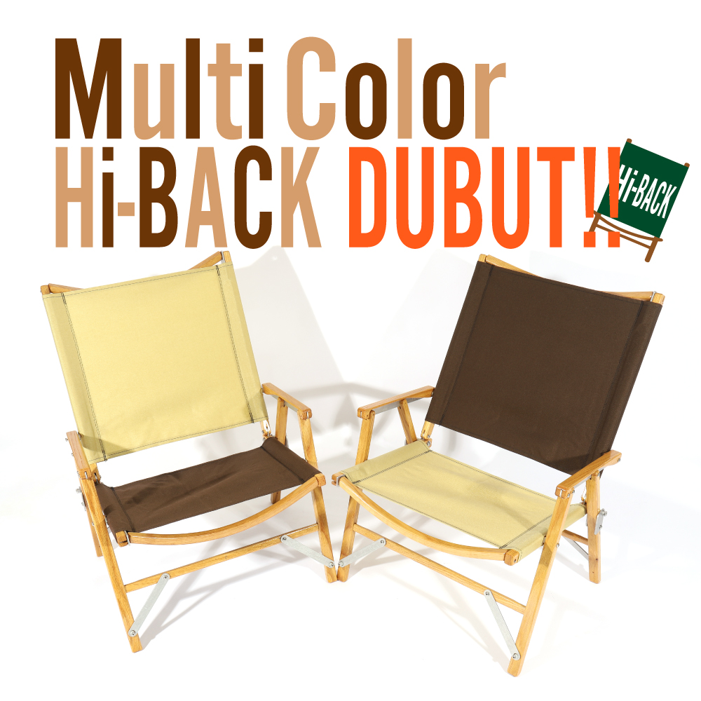 Kermit Chair Hi-Back Multi Color DEBUT!!